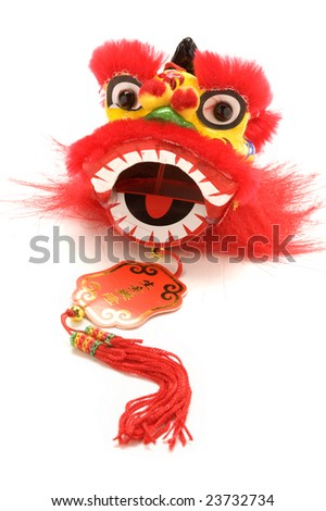 A Chinese dancing lion head. - stock photo