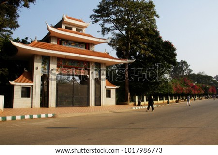 chinese model building lalbagh botanical garden stock photo royalty