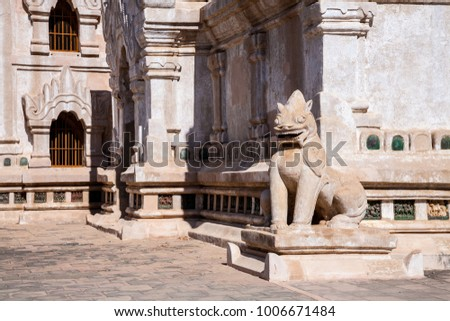 A chinthe statue on the outside wall of the buddhist Ananda Temple in Bagan in central Burma