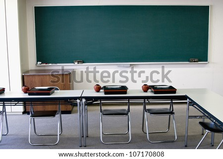 A classroom in a Japanese school. - stock photo