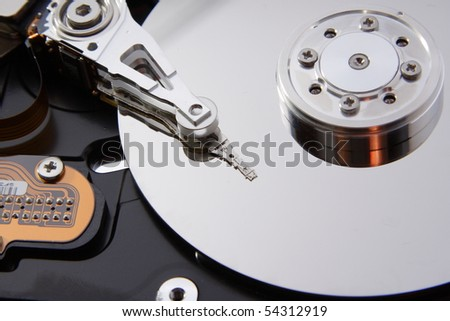 A close up of a computer hard disc
