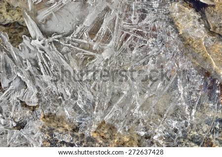A close up of the surface of an ice. - stock photo