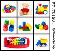 A collage of children toys - stock photo