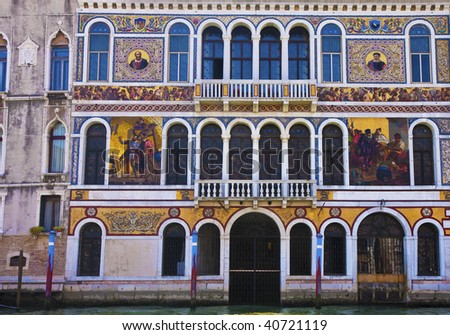 A colorful building on the grand canal in venice italy