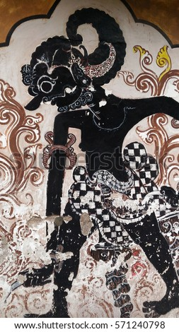 Mural stock photos royalty free images vectors for Mural indonesia