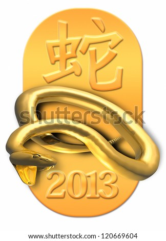 A 3d rendered gold snake is posed over the date 2013 on representing the chinese year of the snake
