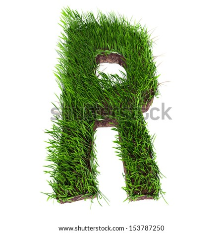 A 3D rendering of an upper case R in grass - stock photo