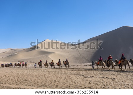 A desert park of China, Gansu province, northwest of China - stock photo