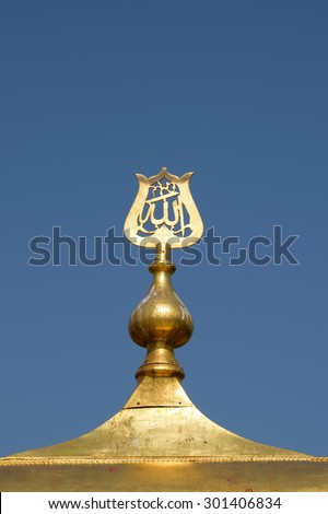 A detail in the Topkapi Palace Museum in Istanbul, Turkey - stock photo