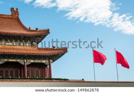 A detailed closeup of the architecture at the Forbidden City in Beijing, China.
