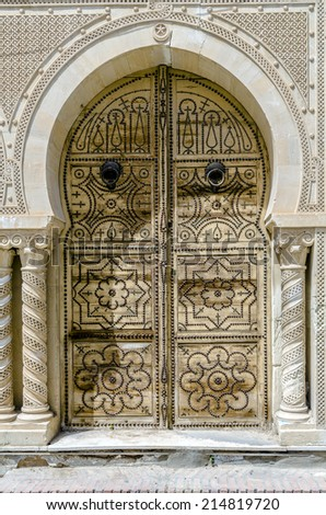 A door for Tunisia - Traditional entrance of a house in Tunis - stock photo