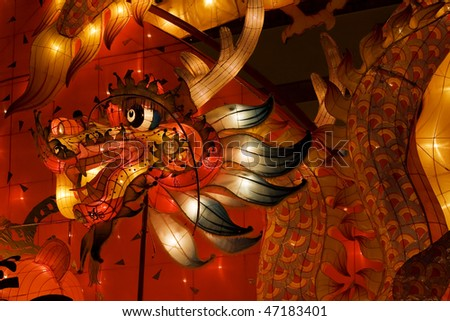 A dragon lantern used for a display for the celebration of Chinese New Year. The dragon is very symbolic to the Chinese.