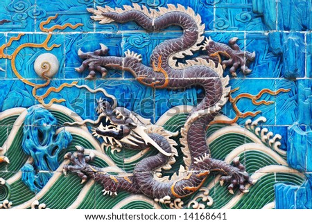 a dragon on dragon wall in Beihai park of Beijing,China