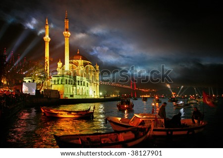 a famous square and historical ottoman mosque in Istanbul - stock photo