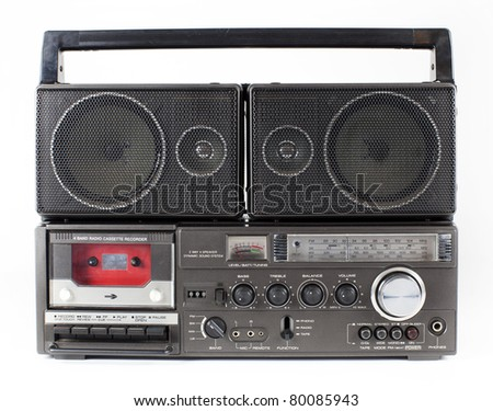 a fantastic looking retro ghetto blaster