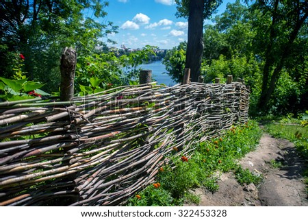 A fence made of twigs