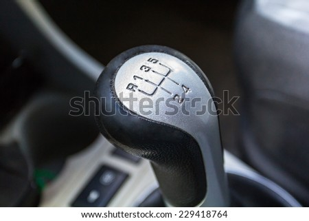 A five-speed manual transmission - stock photo