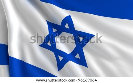 A flag of Israel in the wind - stock photo