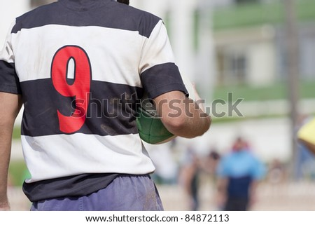 a football player right before you start playing the ball - stock photo