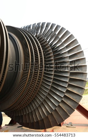 A Fragment of a steam turbine
