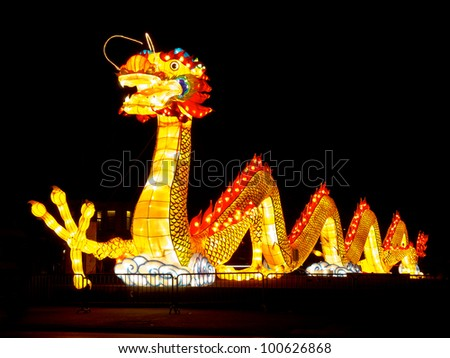 A giant dragon lantern at China Light Festival - stock photo