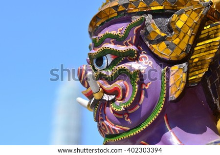 A giant face of Thailand : close up