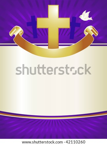 A gold cross and dove with banner adorns this royal purple background. Perfect for Christmas or Easter pageant programs or posters.