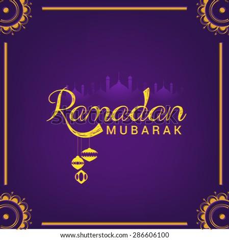A greeting card template- 'Ramadan Kareem' - stock photo
