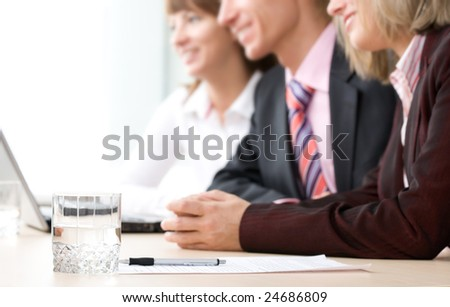 A group of business people. - stock photo