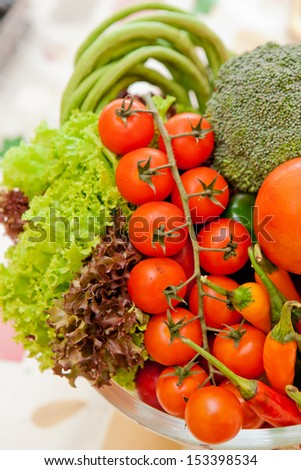 A group of fresh vegetable vertical