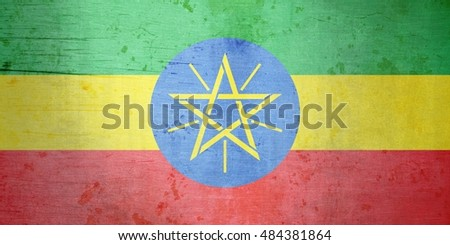 A grunge illustration of the flag of Ethiopia