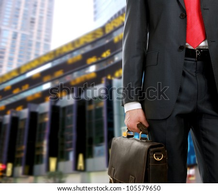 A handsome business man - stock photo