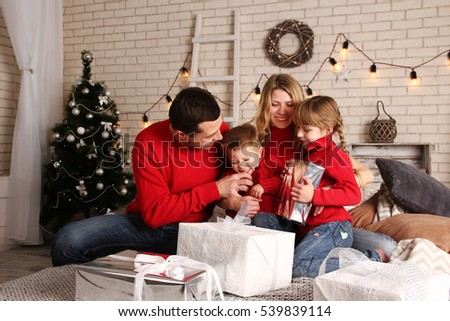 a happy family home on  Christmas