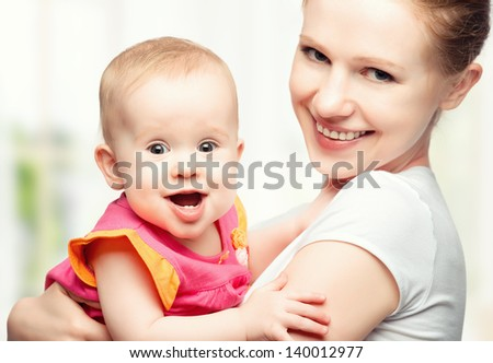A happy family. young mother with baby