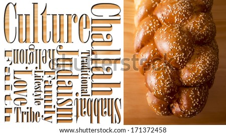 A home baked Challah loaf with writing - stock photo