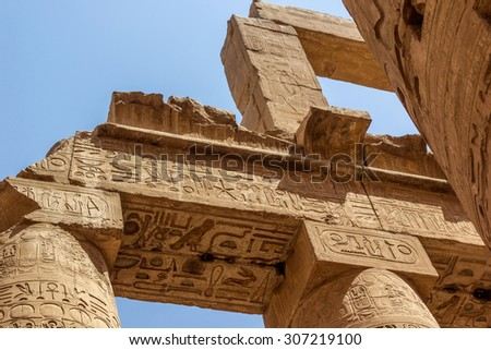 a horizontal view of a detail of roof of the Great Hypostyle Hall of the Temple of Karnak, Luxor (Egypt) - stock photo
