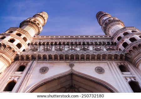 A interesting perspective to the heritage building mosque at Hyderabad, charminar - stock photo