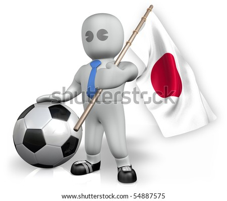 A Japan football fan with a flag and a ball - stock photo