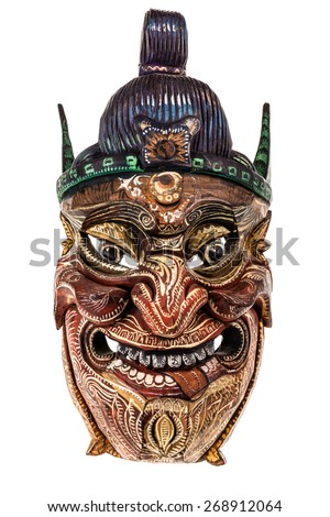 a japanese traditional mask isolated over a white background - stock photo