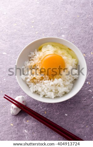 A Japanese traditional meal mixes a raw egg and rice and eats. - stock photo