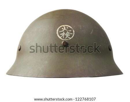 A Japanese World War Two civil defence helmet. The two characters in the circle, stacked one above the other, translate as fire and detection, or fire watch.