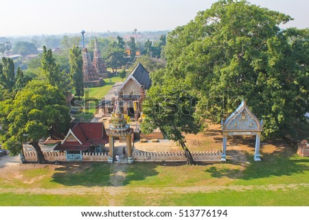 A landscape view of the Buddha temple & Tower in Thailand / landscape view of the Buddha temple & Tower