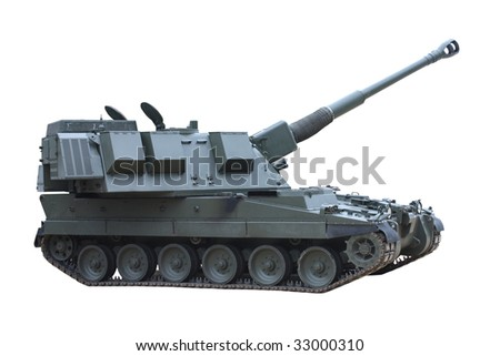 A Large and Powerful Military Combat Tank Vehicle.