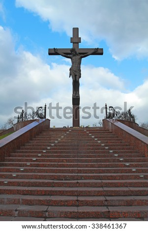 A large crucifix in the open air in the city of Dneprodzerzhinsk