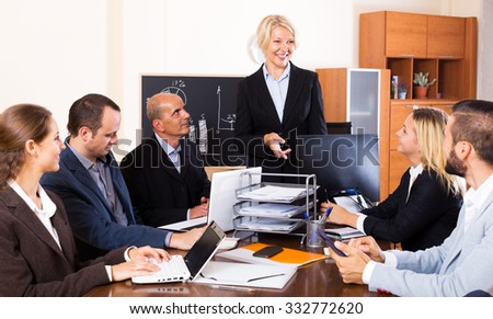 A lively meeting in modern office during conference call - stock photo