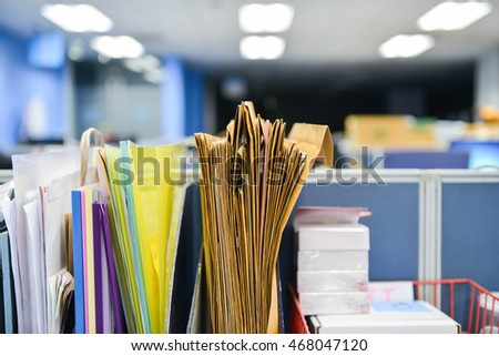 A lot of document files in the office
