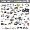 a lot of new auto spare parts, over white background - stock photo