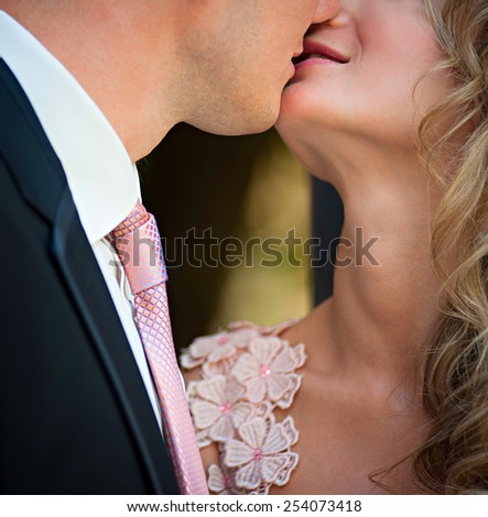 a loving couple kisses - stock photo