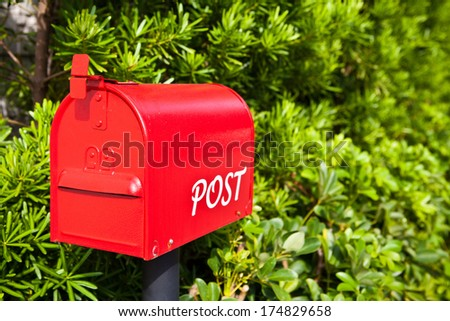 A mailbox  - stock photo