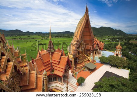 A major tourist attraction in the province of Kanchanaburi. - stock photo